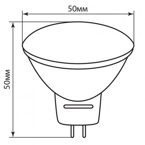 Лампа светодиодная LB-126