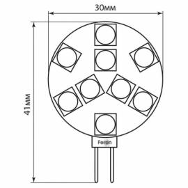 Лампа светодиодная LB-16