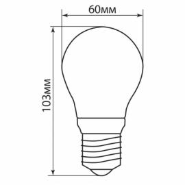 Лампа светодиодная LB-56