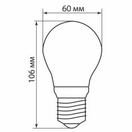 Лампа светодиодная LB-57