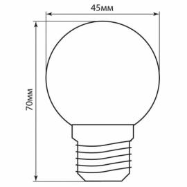 Лампа светодиодная LB-37